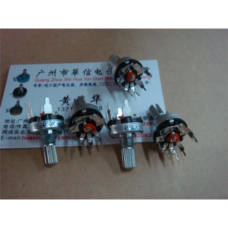CazenOveyi dp 16 type double potentiometer b50k 25mm rachis