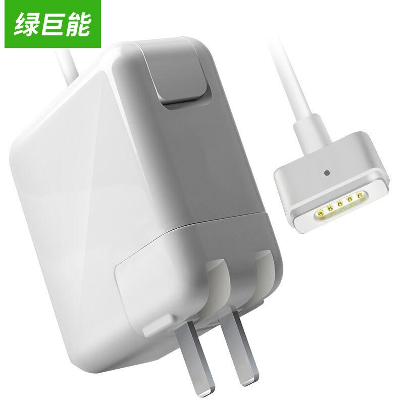 JD Коллекция голова 60W 165V365A 20 Т дефолт green giant может llano подходит для адаптера apple зарядное устройство 60w macbook pro a1502 a1425 a1435 ноутбук шнуром питания 16 5v3 65a