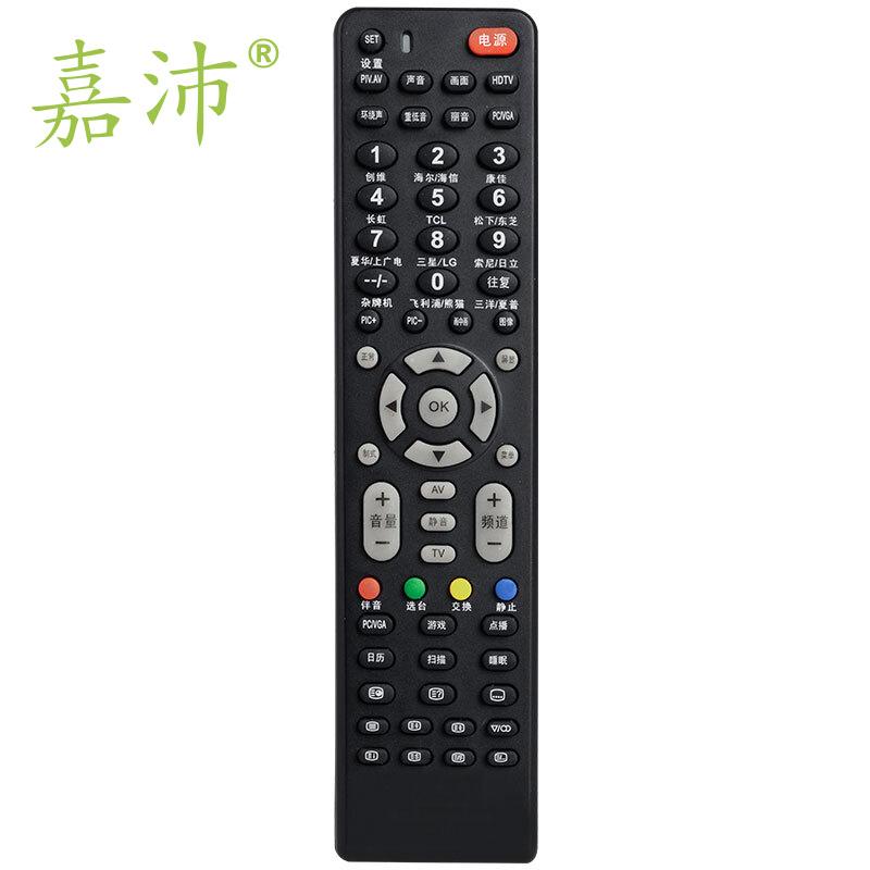 JD Коллекция общий Мультибрендовый мульти-модель применяется tv 900 tv 900 жк телевизор с дистанционным управлением для моделей changhong tcl konka skyworth hisense haier samsung sanyo panasonic sony для черных