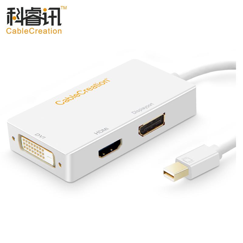 JD Коллекция дефолт HDMI DP DVI тройной Белый кабель создание mini dp dp hdmi dvi тройной трансфицировал мини displayport адаптер конвертера подключены проекционный телевизор macbook белого cd0016