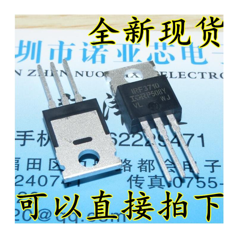 CazenOveyi irf3710pbf mosfet n 100v 57a to 220