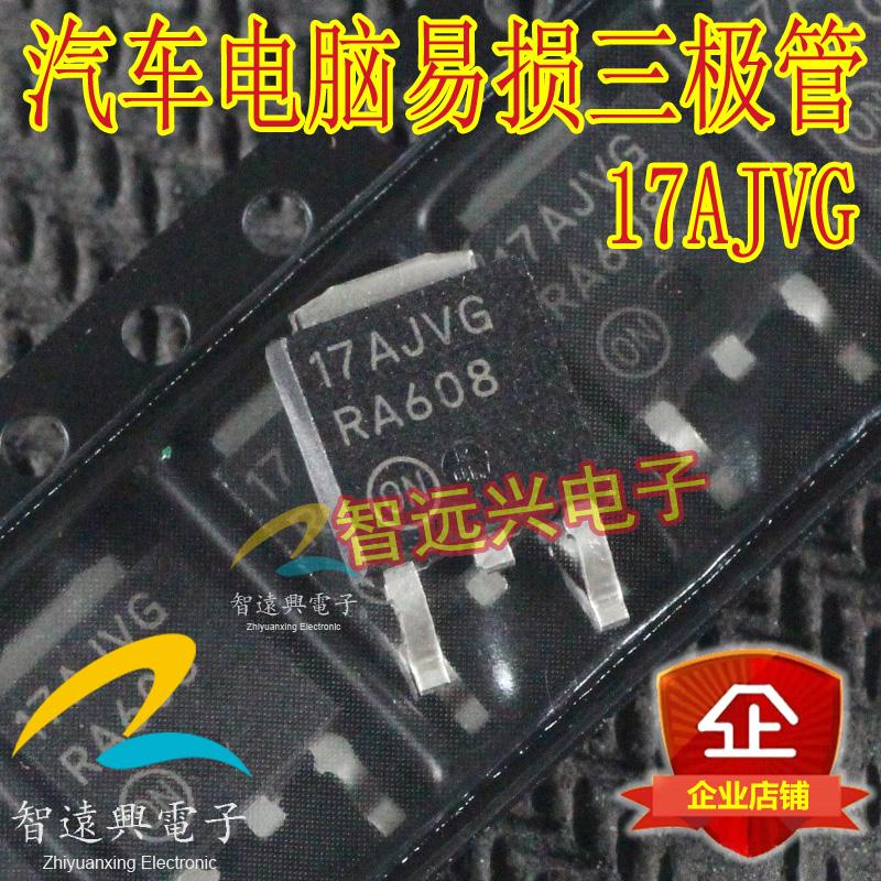 CazenOveyi em4093 automotive computer board