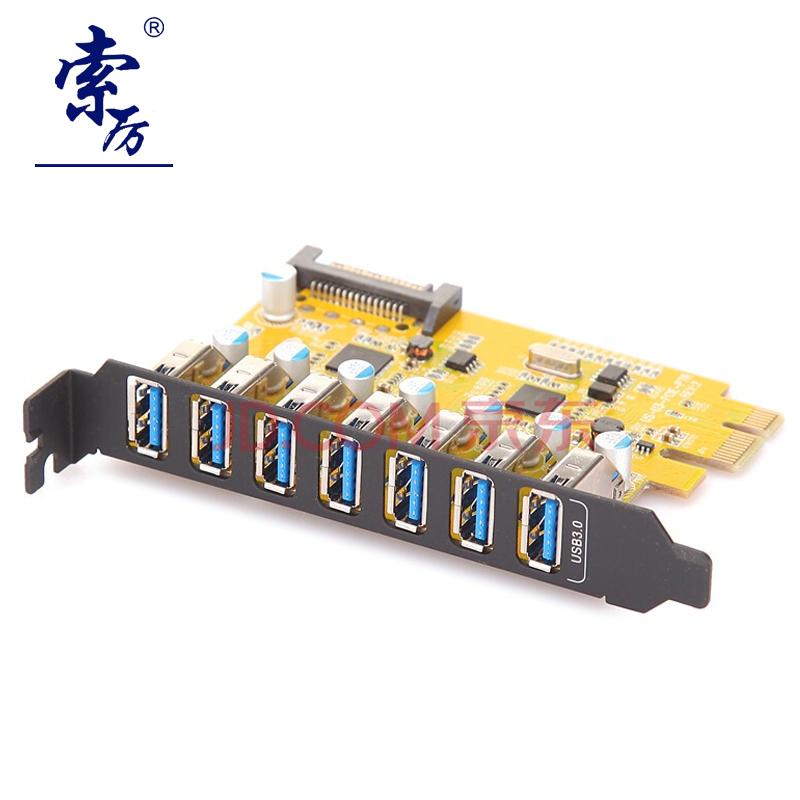 JD Коллекция Масштабируемость линия подачи 7 с USB30 дефолт 49y4205 49y4204 bcm 5709c pci e dual port ethernet adapter original 95