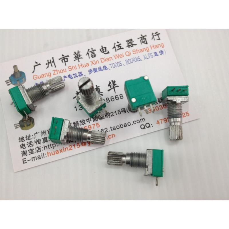 CazenOveyi pull the switch associated with a single handle length 22mm potentiometer b50k page 9