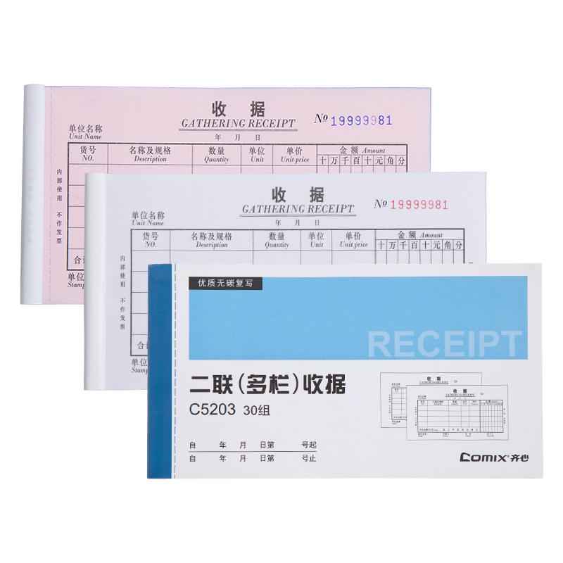JD Коллекция соединенный comix высококачественные двухсторонние бумаги