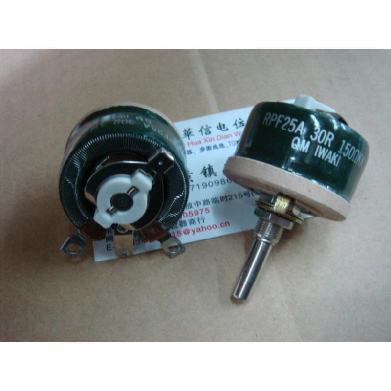 CazenOveyi wirewound ceramic potentiometer adjustable rheostat resistor 25w 1r 2r 5r 10r 20r 30r 50r 100r 150r 200r 300r 500r 1kr 2kr