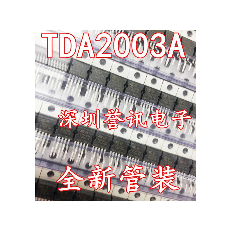 CazenOveyi 20pcs tda2003a tda2003 make in china to220