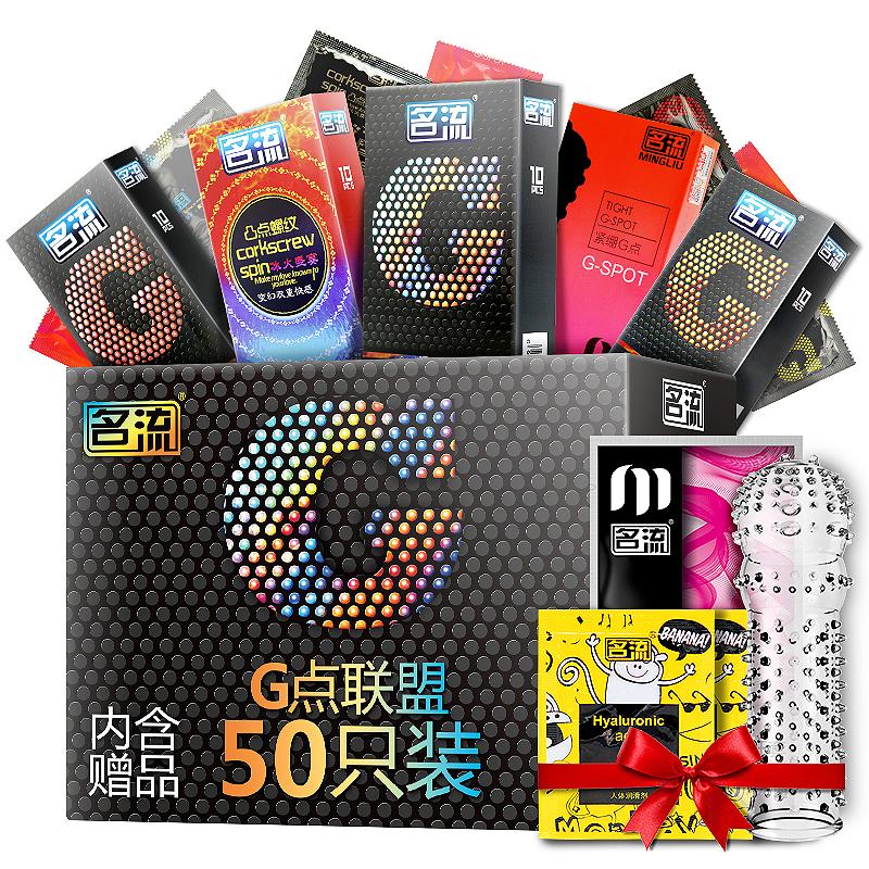 Mingliu Наркоман пир 10 загружен mingliu презерватив 30 шт маленький по размеру секс игрушки для взрослых
