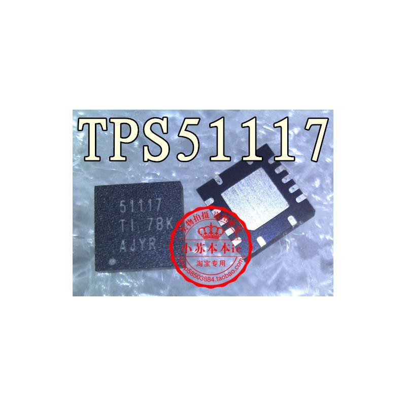CazenOveyi 51117 tps51117