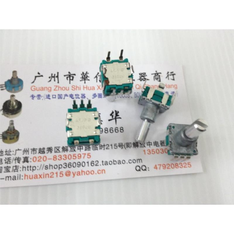 CazenOveyi pull the switch associated with a single handle length 22mm potentiometer b50k page 8