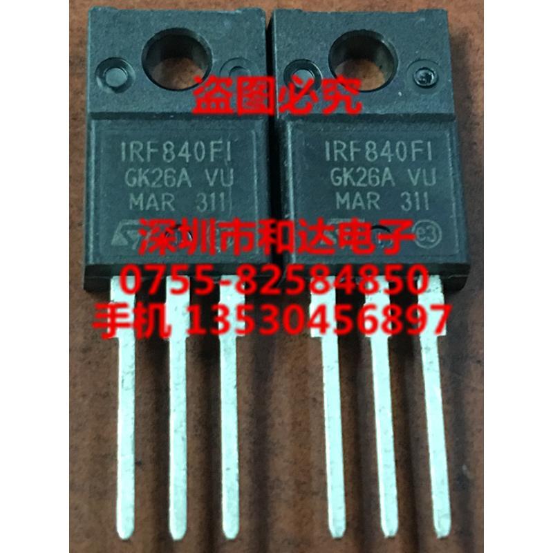 CazenOveyi irfi4410z to 220f