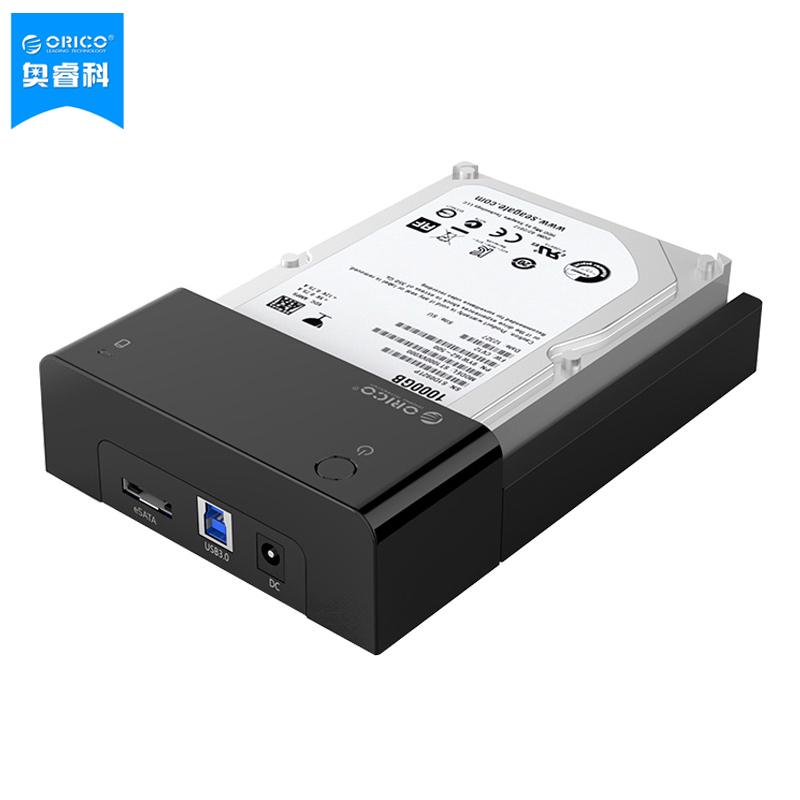 JD Коллекция е-SATA USB30 жесткое сиденье дефолт yottamaster шкафы ps100u3 алюминий 3 5 дюйма sata3 0 usb3 0 hdd enclosure серийный настольный жесткий диск поддерживает 10tb жесткий диск серебра