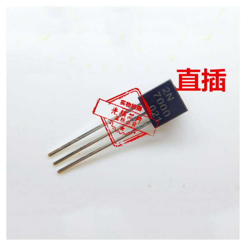 CazenOveyi 50pcs 2n7000 to 92 mosfet n channel transistor new