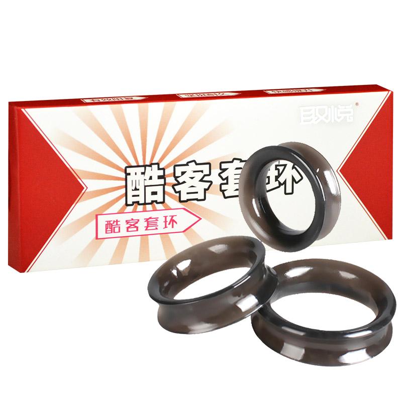 JD Коллекция тип 9 кольца