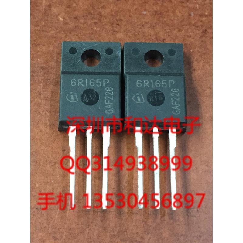 CazenOveyi ipa60r165p to 220f