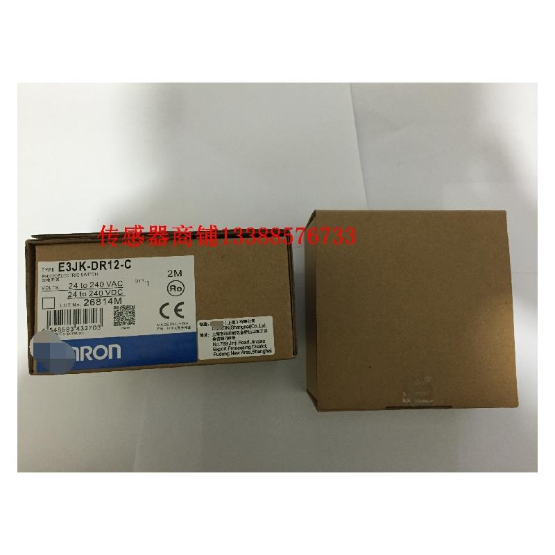 CazenOveyi [zob] new original omron omron photoelectric switch e3jk ds30m1 e3jk dr12 c 2pcs lot