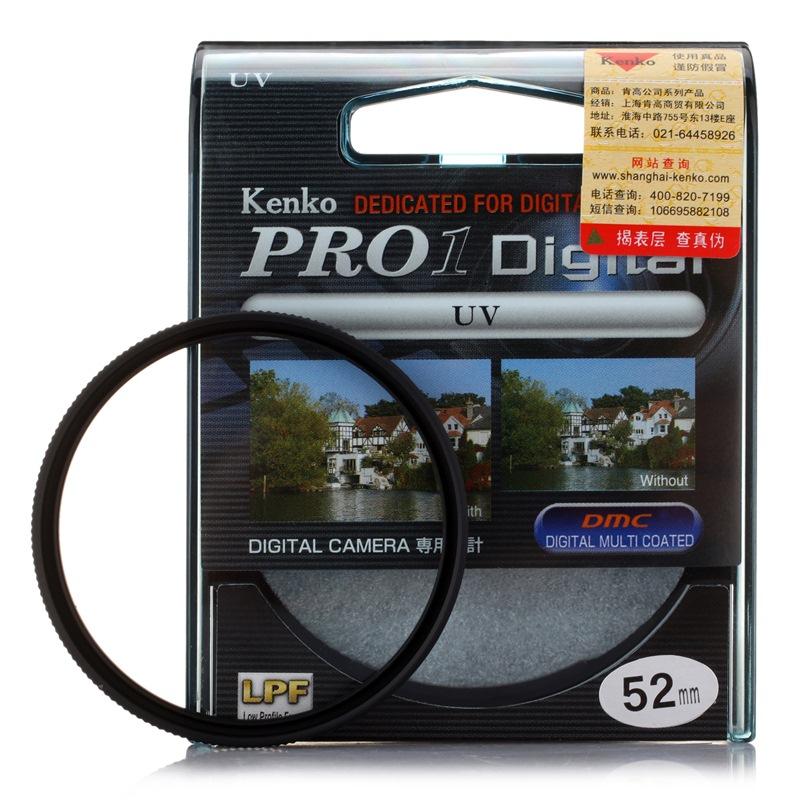 JD Коллекция Pro1D UV зеркало 52мм joycollection
