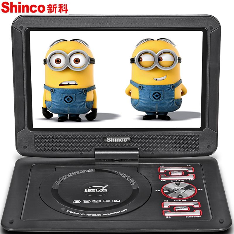 JD Коллекция shinco shinco jc 1018 dvd плеер портативный dvd плееры двигаться dvdvcd плеер 9 дюймов красный