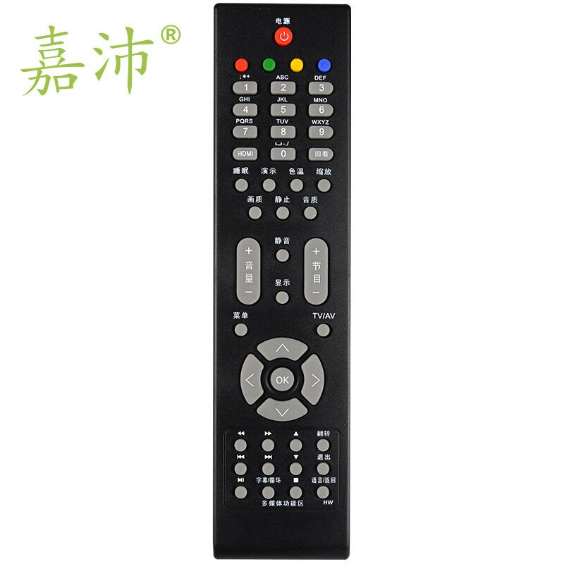 JD Коллекция Haier Мультибрендовый мульти-модель применяется джия пей lcd tv пульт дистанционного управления tv s902 применяется skyworth жк телевизор черный