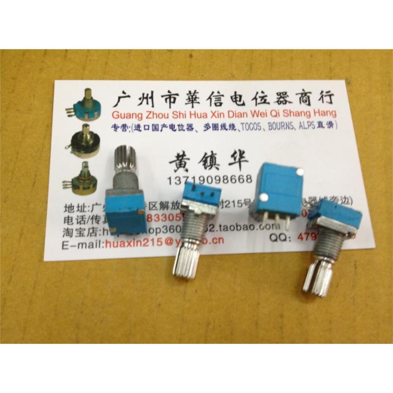 CazenOveyi rk097n a50k sealed single joint potentiometer flower stem length 17mm