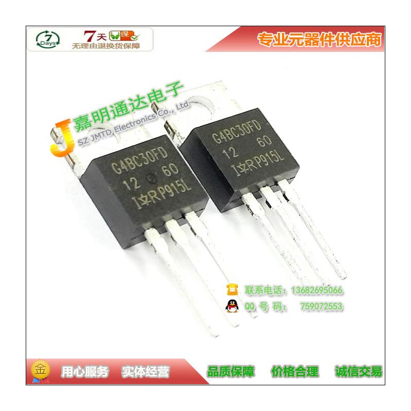CazenOveyi cm50dy 12h new igbt power module 50a 600v can directly buy or contact the seller free shipping