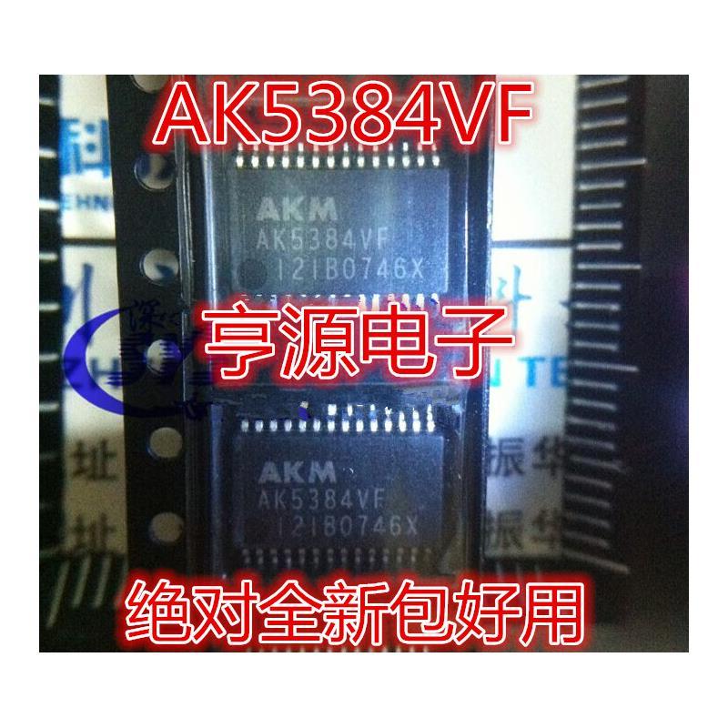 CazenOveyi ak5384 ak5384vf tssop28