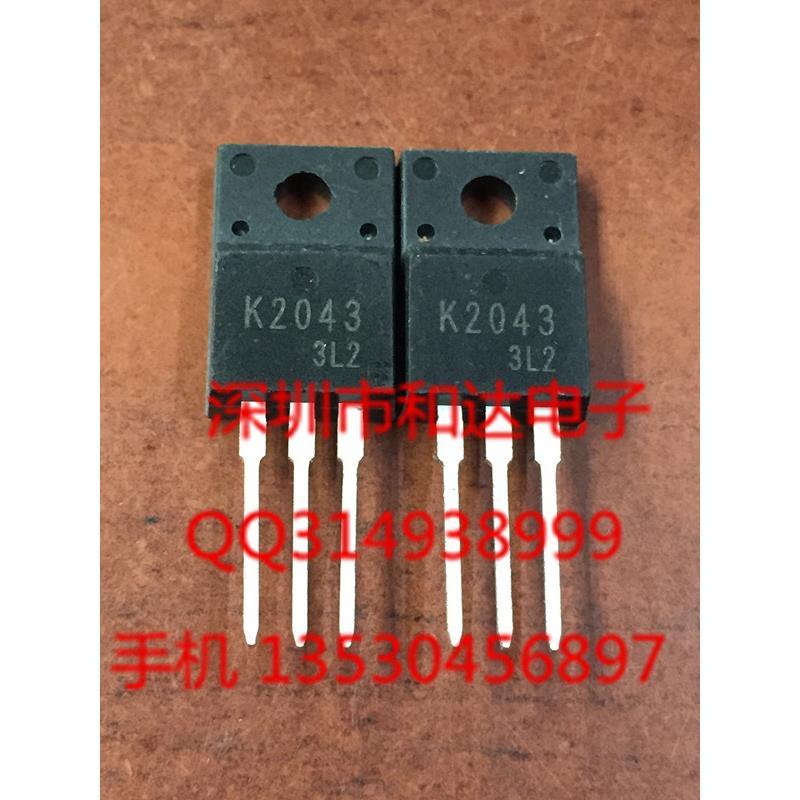 CazenOveyi strtg6153 to 220f