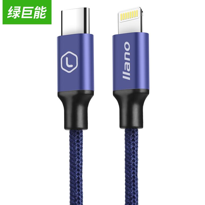 JD Коллекция green giant может llano подходит для адаптера apple зарядное устройство 60w macbook pro a1502 a1425 a1435 ноутбук шнуром питания 16 5v3 65a