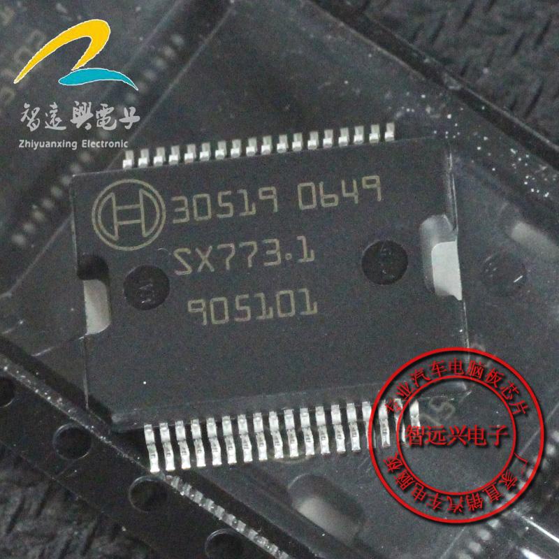 CazenOveyi 30632 automotive computer board