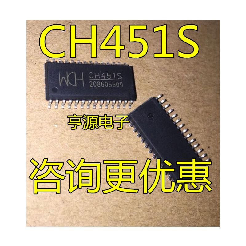 CazenOveyi ch451s ch451 sop20