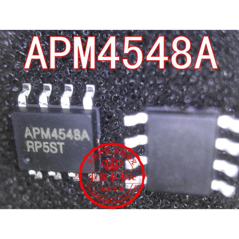 CazenOveyi apm4548a 4548a sop8