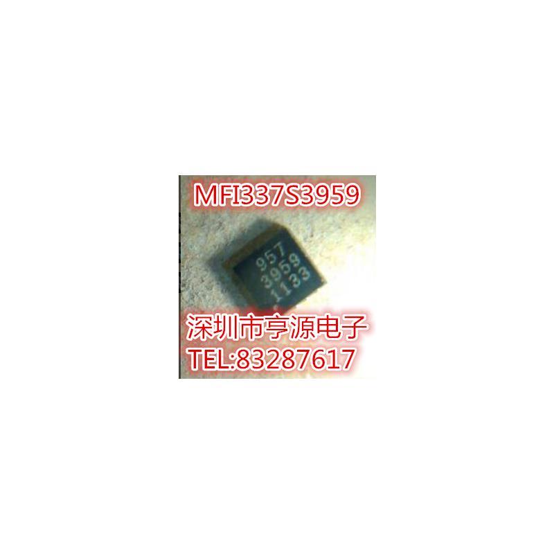 CazenOveyi 5pcs lot mfi337s3959 3959 qfn 8 original authentic and new