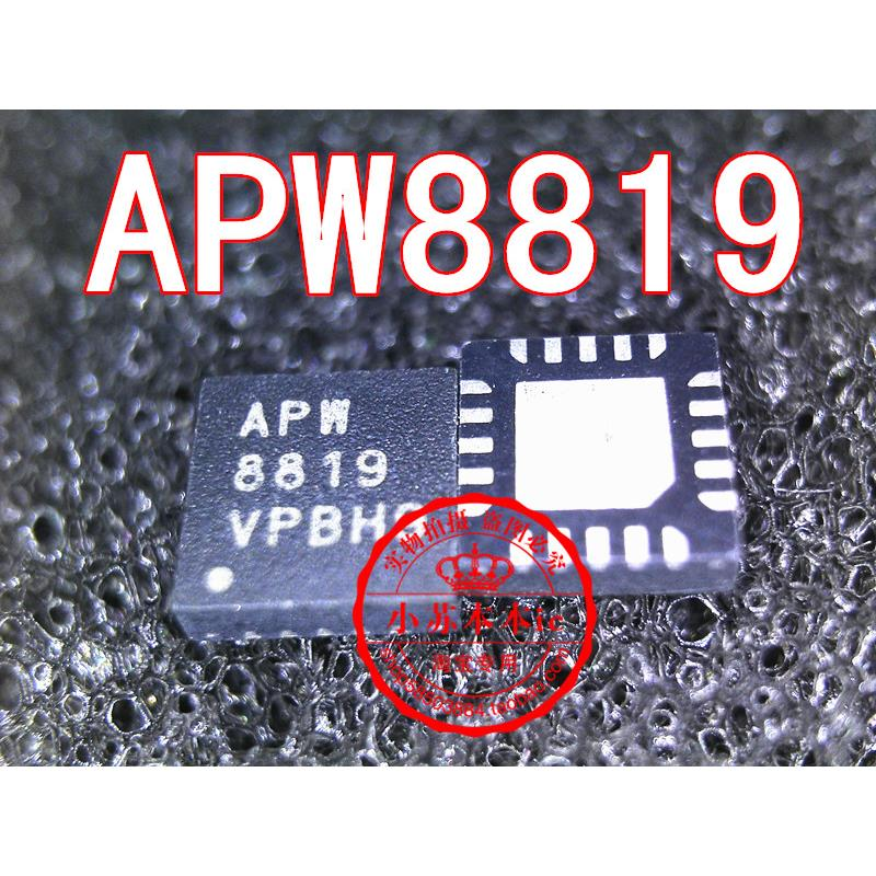 CazenOveyi free shipping 5pcs lot sn608098 608098 sn0608098rhbr qfn 32 management p qfn laptop chips 100% new original