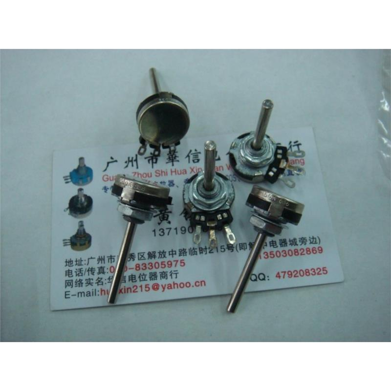 CazenOveyi single joint with a double set of switches potentiometer 100k