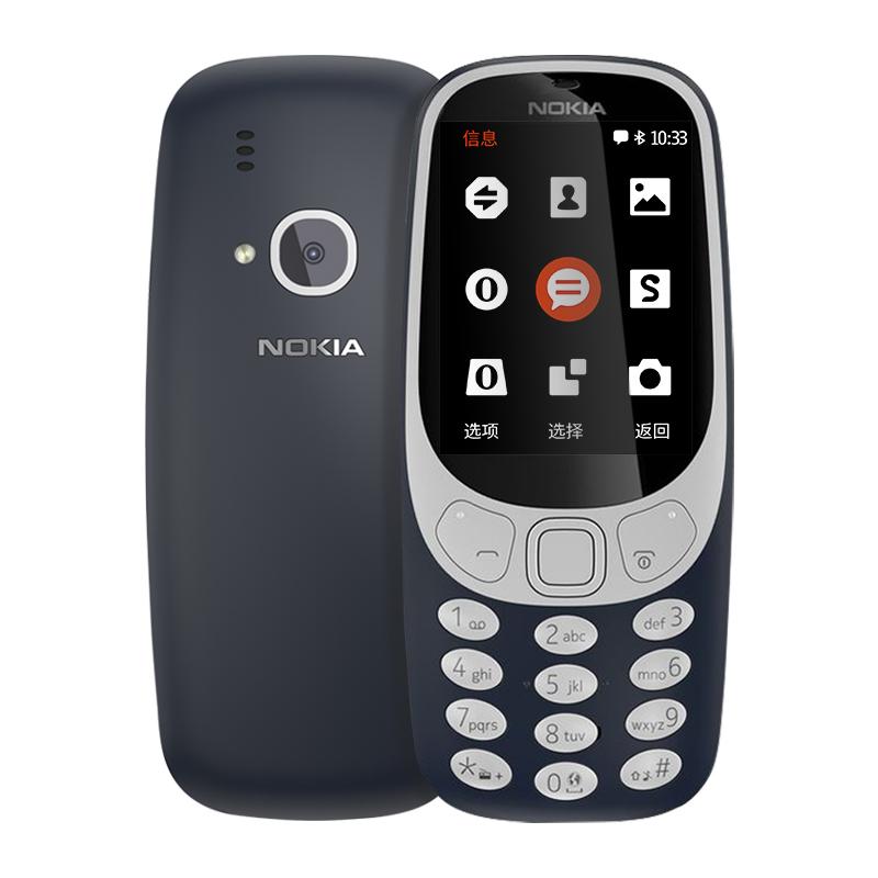 JD Коллекция темно-Синий nokia 3310 ta 1030 серый смартфон