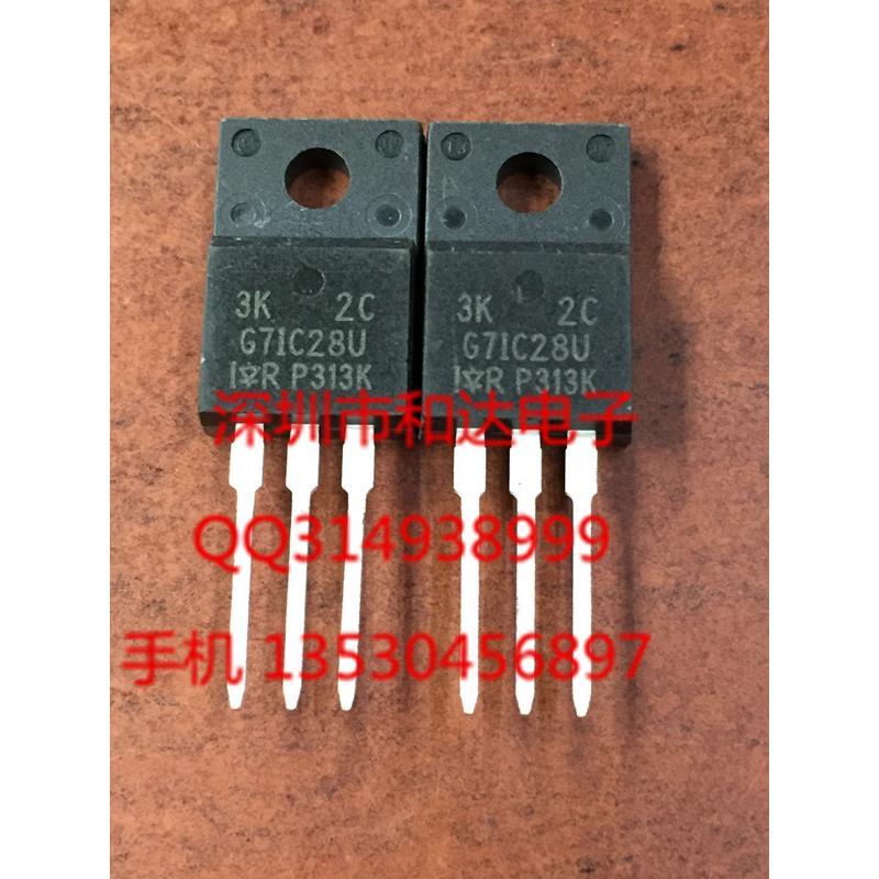 CazenOveyi irfi9610g to 220f