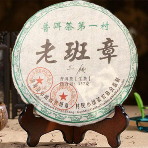 HelloYoung 2014yr xiaguan wugufengdeng cake beeng 357g yunnan menghai organic pu er raw tea weight loss slim beauty sheng cha
