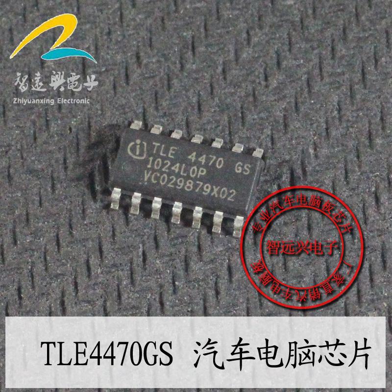 CazenOveyi l9122 automotive computer board