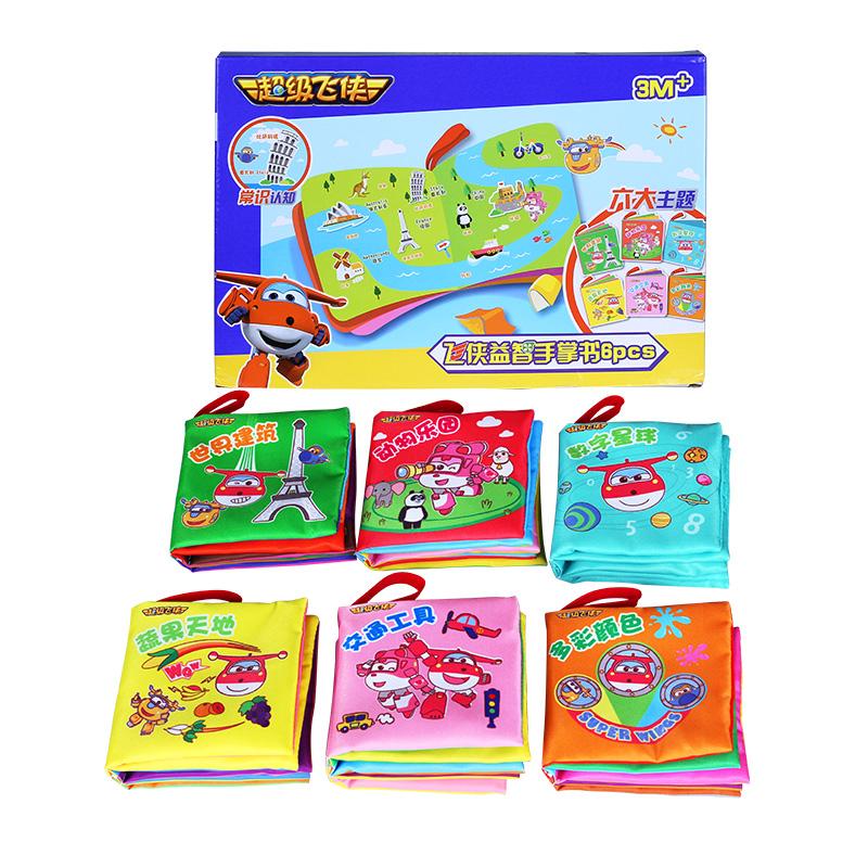 JD Коллекция оуба auby головоломка игрушечная ферма роллинг бейль сканирование детское детство раннее детство просвещение 463310ds