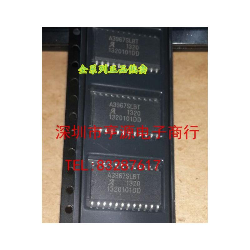 CazenOveyi free shipping 10pcs a3967slb a3967slbt