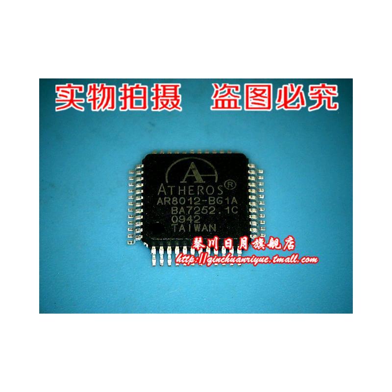 CazenOveyi 10pcs lot ar8012 bg1a ar8012 qfp new%original ic electronics