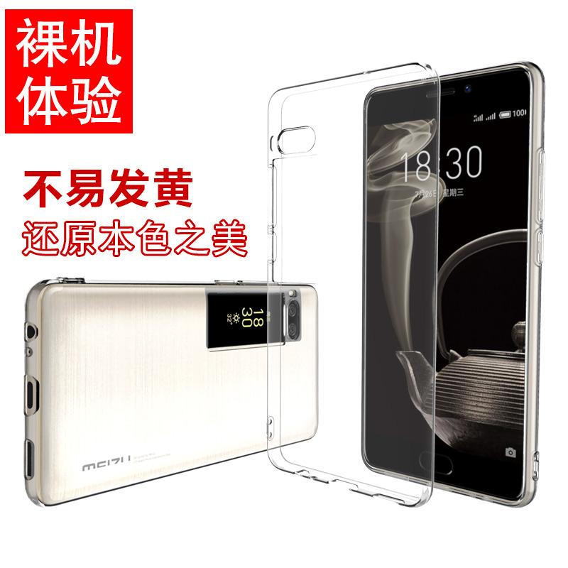 JD Коллекция Meizu Pro7 Plus смартфон meizu pro7 plus 64gb 6gb amber gold m793h