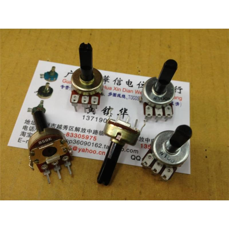 CazenOveyi pull the switch associated with a single handle length 22mm potentiometer b50k page 1