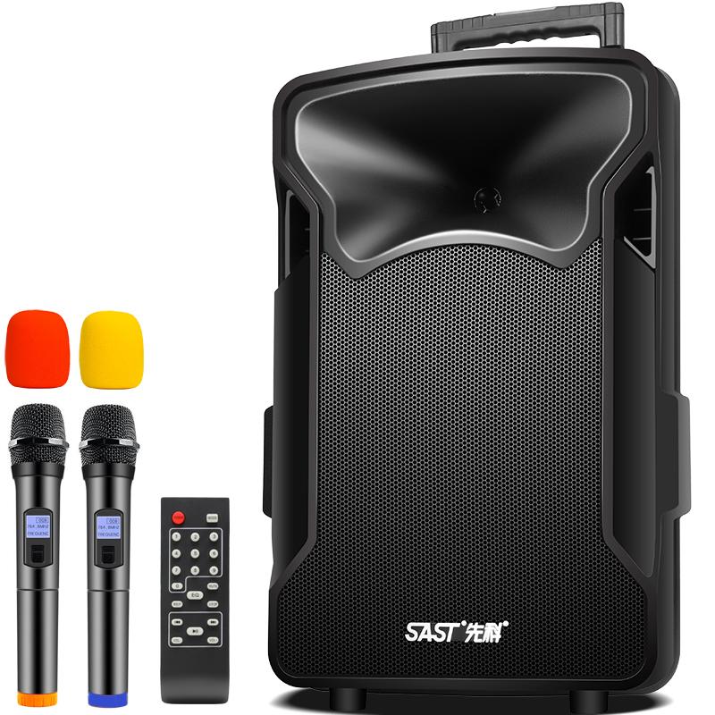 SAST A96-15 дюйма двойной микрофон дефолт ющенко sast радиоуправляемые колонки n 519 портативный мини аудио плеер с квадратным танцем пожилая пение