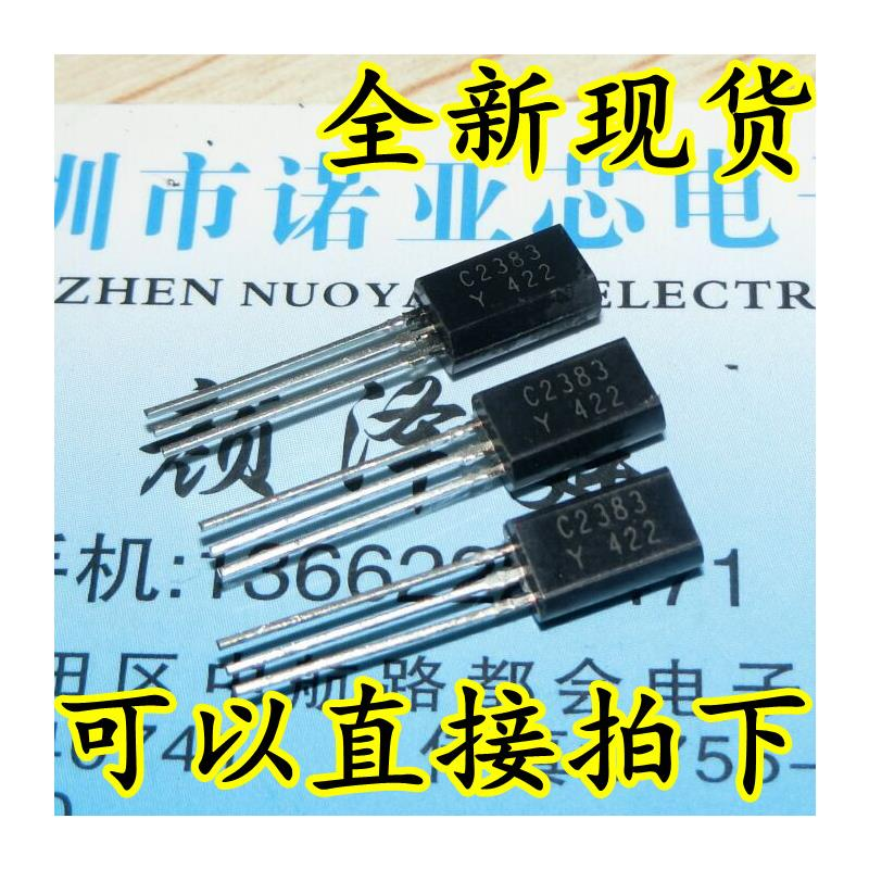 CazenOveyi free shipping 20pcs 2sc2383y 2sc2383 c2383y c2383 new triode transistor 1a 160v to 92l