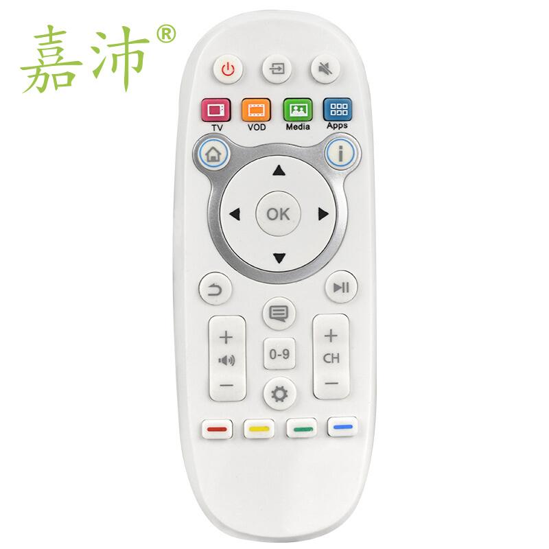 JD Коллекция Hisense Hisense ТВ пульт дистанционного управления с CN3B16 джия пей lcd tv пульт дистанционного управления tv s902 применяется skyworth жк телевизор черный
