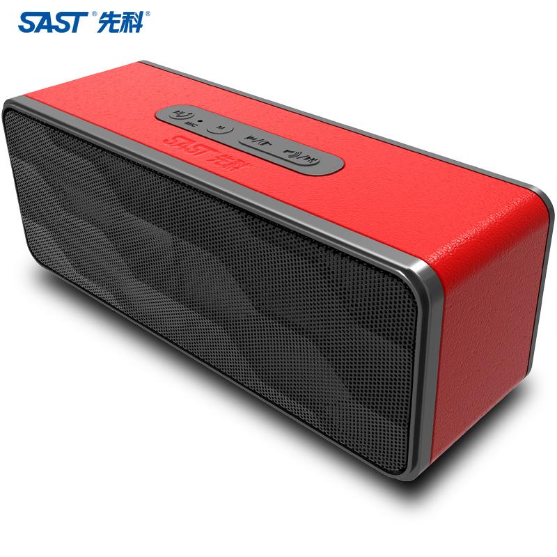 JD Коллекция T2 красный soaiy saaiy sa 115 улучшен аудио аудио аудио домашний кинотеатр беспроводной bluetooth эхо стена soundbar audio