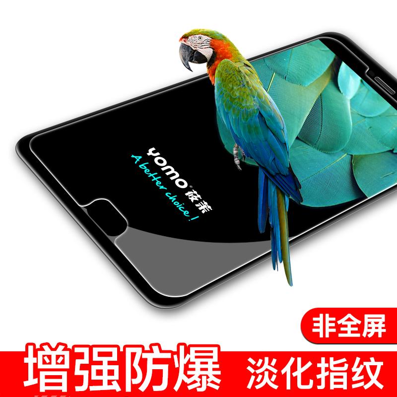 JD Коллекция Meizu M5 Note пленка