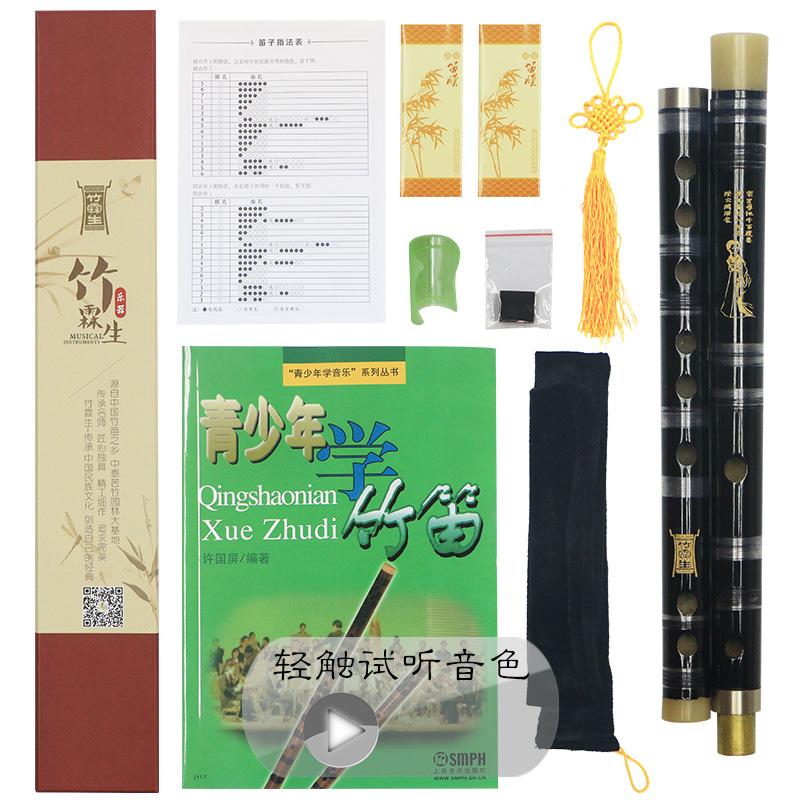 JD Коллекция флейта hotel copper ridge 8888