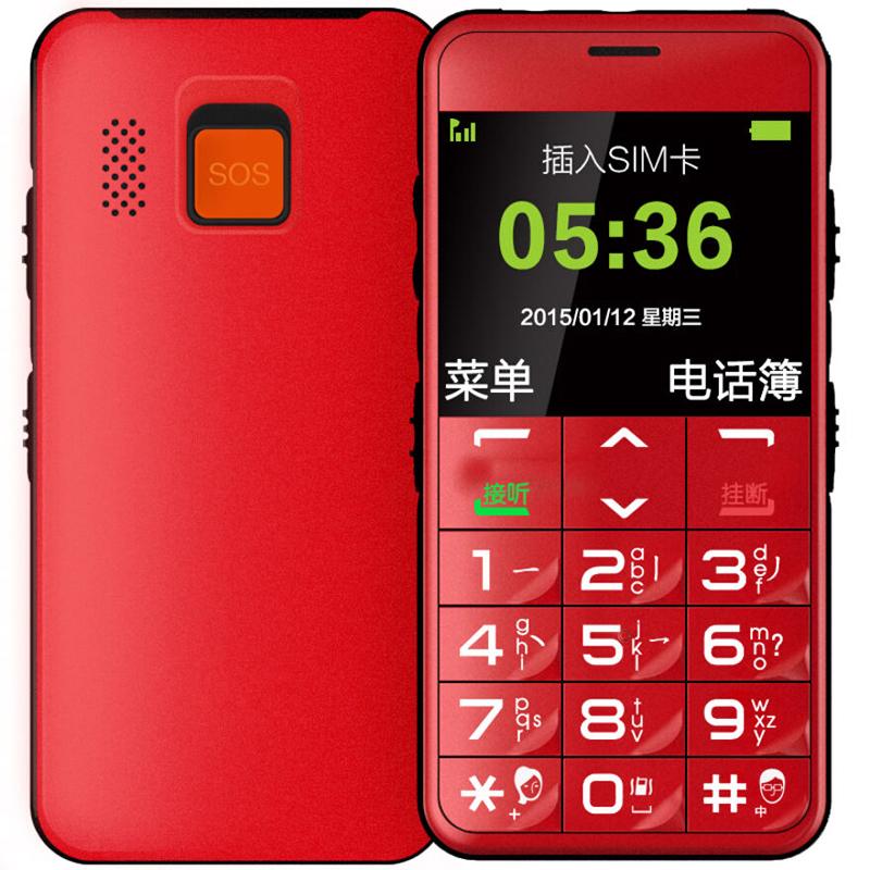 ZTE U288 Красный tcl gf618 красный unicom 2g мобильный телефон старый мобильный телефон